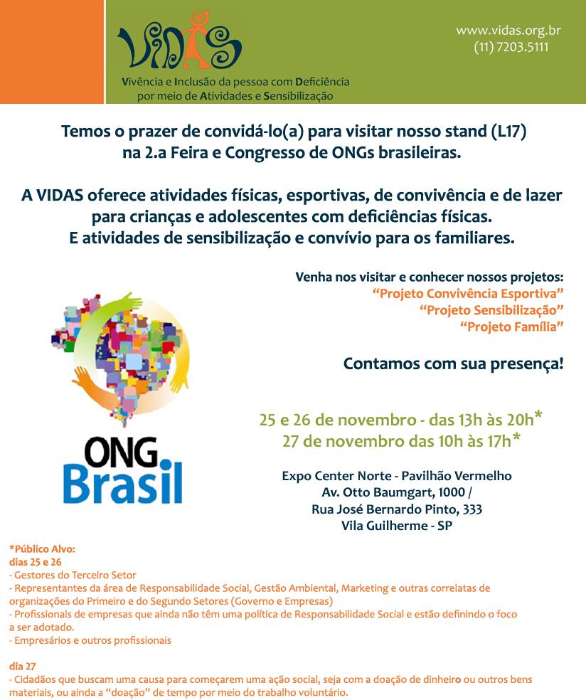 ong brasil convite 2